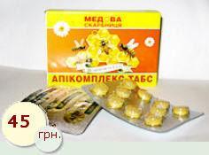 Апикомплекс табс - маточное молочко, трутневое молочко, пыльца, 20табл