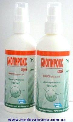 Биопирокс спрей, Биовета, Чехия — лечение грибковых заболеваний (100 мл)