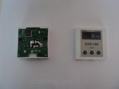Термостат UTH-150A