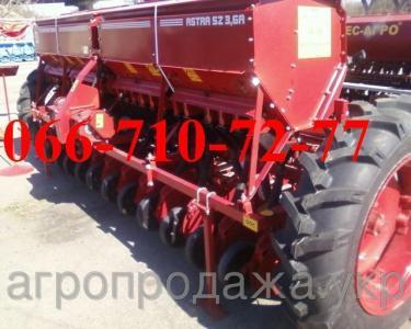 Сеялка прицепная зерновая Астра 3,6А-04 (с узкорядным сошником) (СЗ-3,6А-04)