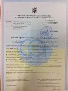 Сапропель Sapropel добрива чорнозем оптом з доставкою по Україні