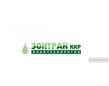 Гербіцид Зонтран, ККР (Щолково Агрохім Україна)