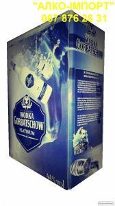 Горілка Gorbatschov Platinum 3 L, гуртом та в роздріб