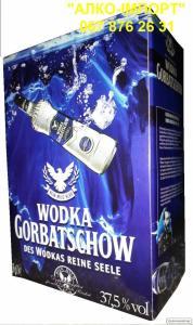 Водка Gorbatschov Platinum 3 L, оптом и в розницу