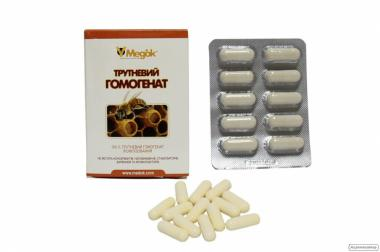 Трутневий гомогенат (трутневе молочко) 100%, ліофілізований