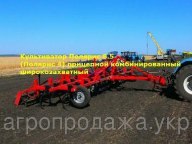 Культиватор для суцільного обробітку Полярис 4 S-обр. стійка