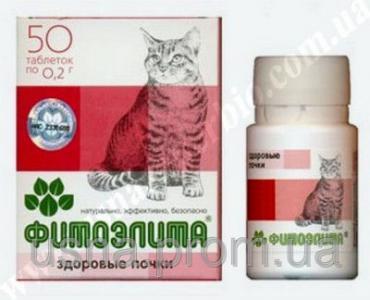 Фитоэлита Здорові нирки для кішок (50 табл.х 0,2 м)
