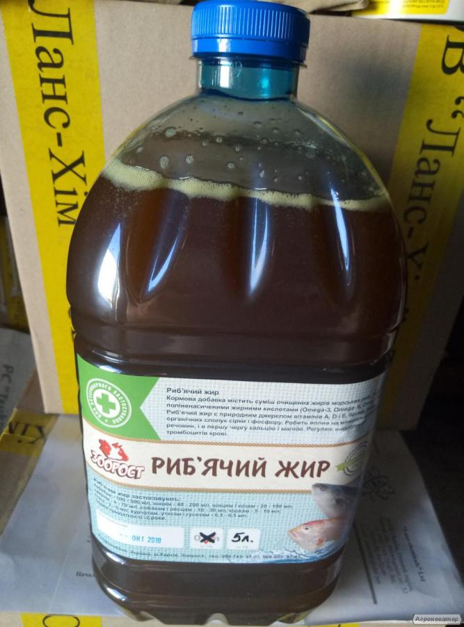 Рыбий жир ( 5 литров )