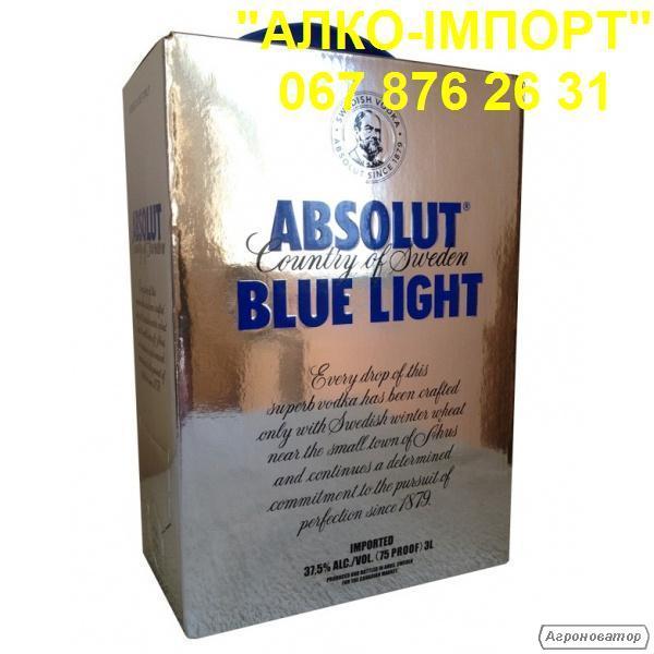 Горілка Absolut Blue Light 3 L тетрапак, гуртом та в роздріб