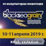Запрошуємо на Міжнародну конференцію «Зерно Причорномор'я-2019»