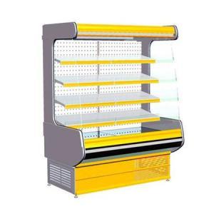 Стеллажи холодильные Виола ВС7-200