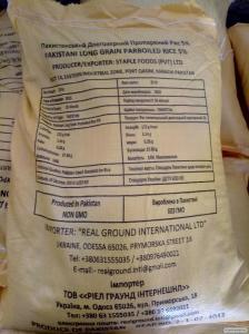 Длиннозерный рис Пропаренный 5%