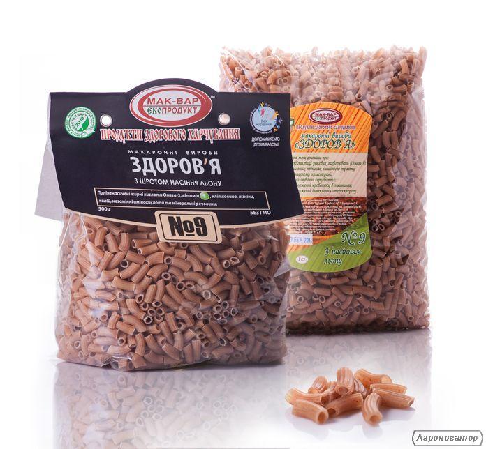 ДИЕТИЧЕСКИЕ макароны «ЗДОРОВЬЕ» №9 с семенами льна