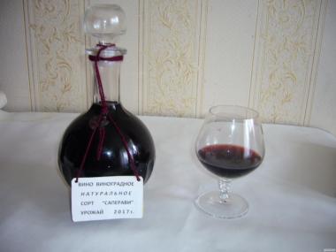 Продам  виноградное  домашнее вино