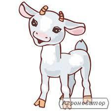 Коза и семеро козлят