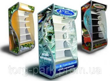 Регалы/Горки холодильные (Регал - пристенные охлаждаемые стеллажи)