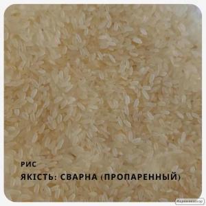 Длиннозернистый пропаренный рис из Индии - 20 грн / кг