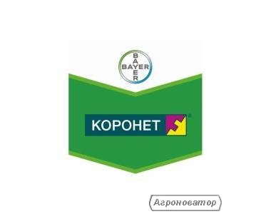 Фунгіцид Коронет 300 SC (Bayer Crop Science)