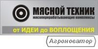Инъектор 108 игл