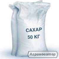 Компания продает оптом сахар 2019 г. 5000/т 11.800грн/т