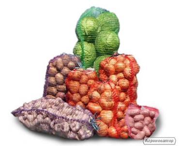 Продам овощные сетки, недорого!!!!