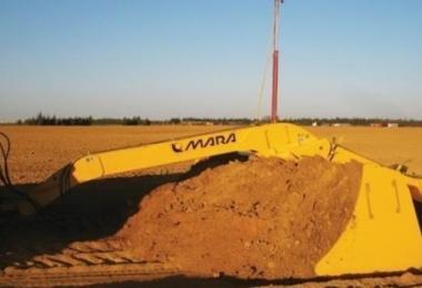 Планировщик почвы MARA 70 MPN