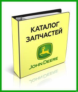 Каталог Запчастин Джон Дір John Deere на Російській мові книга