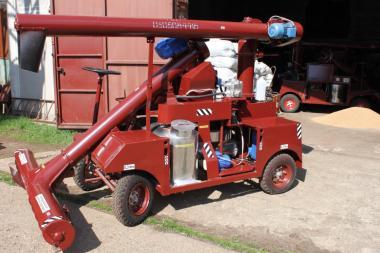 Продам протравитель семян ПС-10