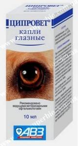 Ципровет глазные капли для собак и кошек Агроветзащита, Россия (10 мл)