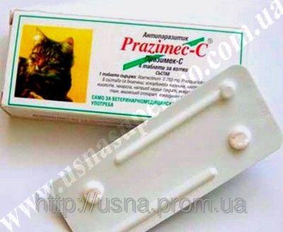 Празимек-С (PRAZIMEC-C) для кошек (4 табл.), Биовет, Болгария