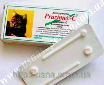 Празимек-З (PRAZIMEC-C) для кішок (4 табл.), Биовет, Болгарія