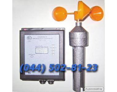 Анемометр АСЦ-3 крановий анемометр М-95 анемометр