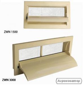 Приточные форточки  ZWN 1500, ZWN 3000
