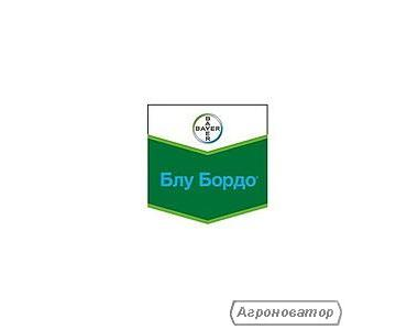 Фунгіцид Блу Бордо (Bayer Crop Science)