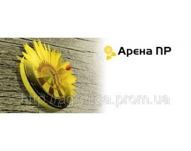 Семена подсолнечника Арена ПР