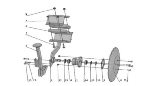 Сошник передній для зернової сівалки Unia, IDEA