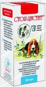 Стоп-цистит суспензия для собак, АПИ-САН, Россия (50 мл)