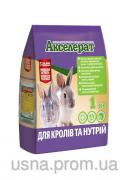 Акселерат для кролів та нутрій (1 кг)