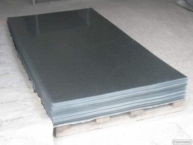 Лист Оцинкованный 1000 х 700 мм, толщина 0,32 мм. Для оббивки крыш