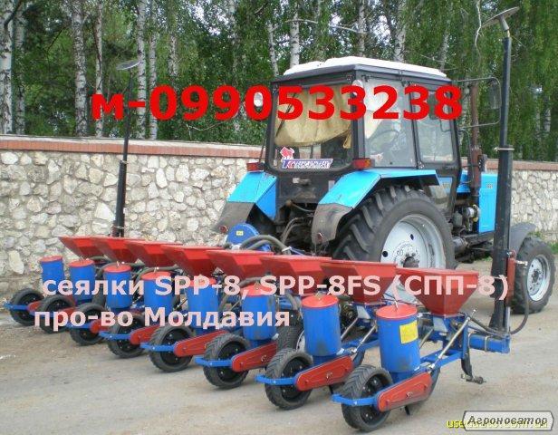 Сеялка СПЧ-8FS