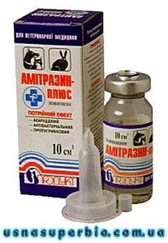 Амитразин-плюс, Продукт, Україна (10 мл)