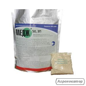 Гербицид Пледж 50 ЗП, д.в. флумиоксазин, 511 г / кг,  САММИТ-АГРО