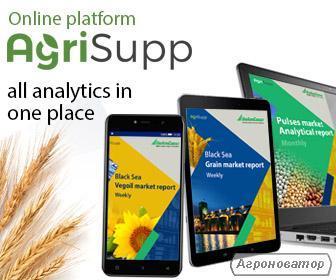 Новая онлайн-платформа мониторинга цен зерно, масло - AgriSupp