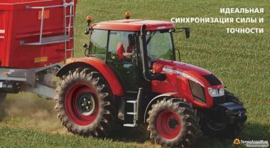 Трактор Zetor Forterra (136 л.с.)