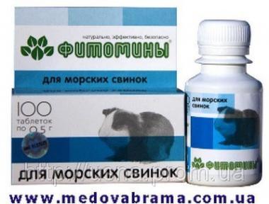 Фитомины для морських свинок, Веда, Росія (100 таблеток)