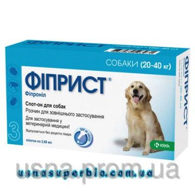 Фиприст спот-он для собак 20-40 кг, 1 пип.х 2,68 мл (268 мг)