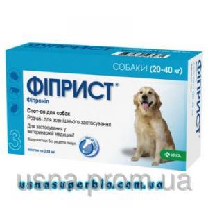 Фиприст спот-он для собак 20-40 кг, 1 піп.х 2,68 мл (268 мг)