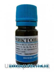 Чиктоник - витамины для птиц 10 мл