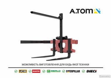 Ротатор TM «A. TOM»